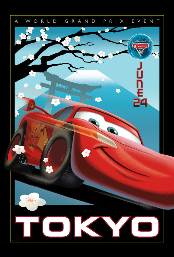 Cars 2 Poster #4