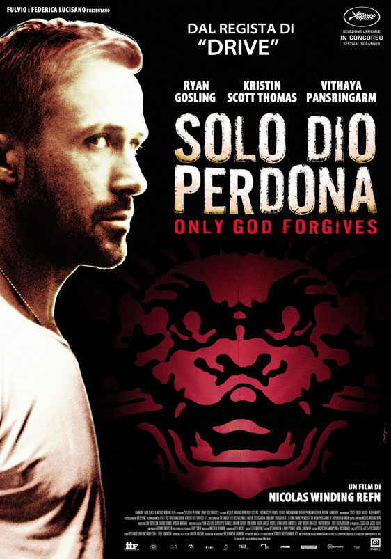 Only God Forgives Poster #4