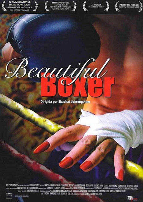 Beautiful Boxer Poster #2