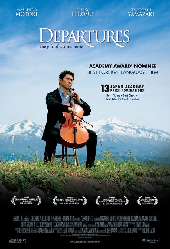 Departures (Okuribito) Poster