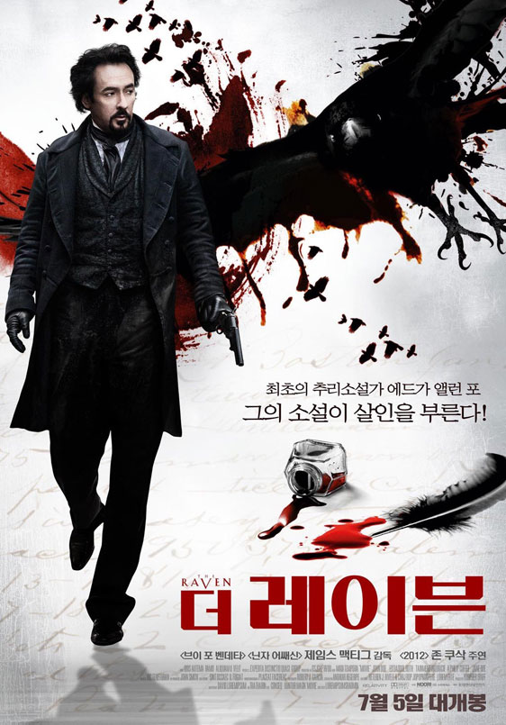 The Raven Poster #4