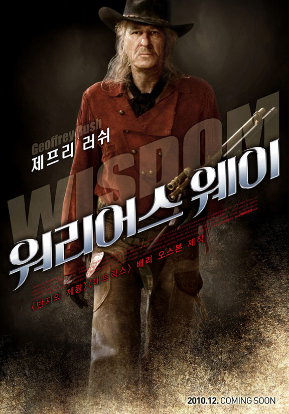 The Warrior's Way Poster #3