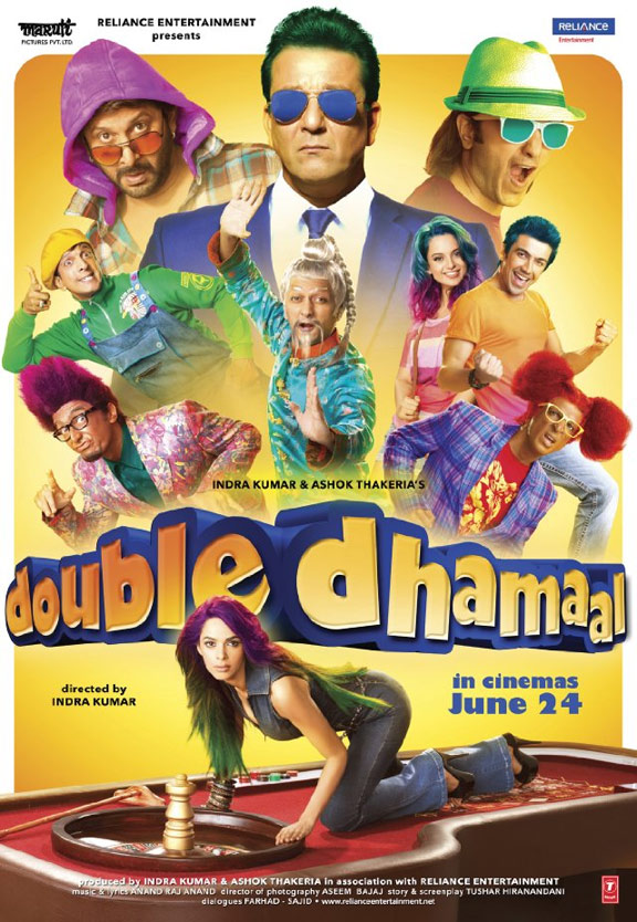 Double Dhamaal Poster #1