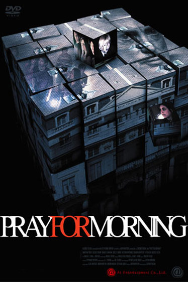 Pray for Morning Poster