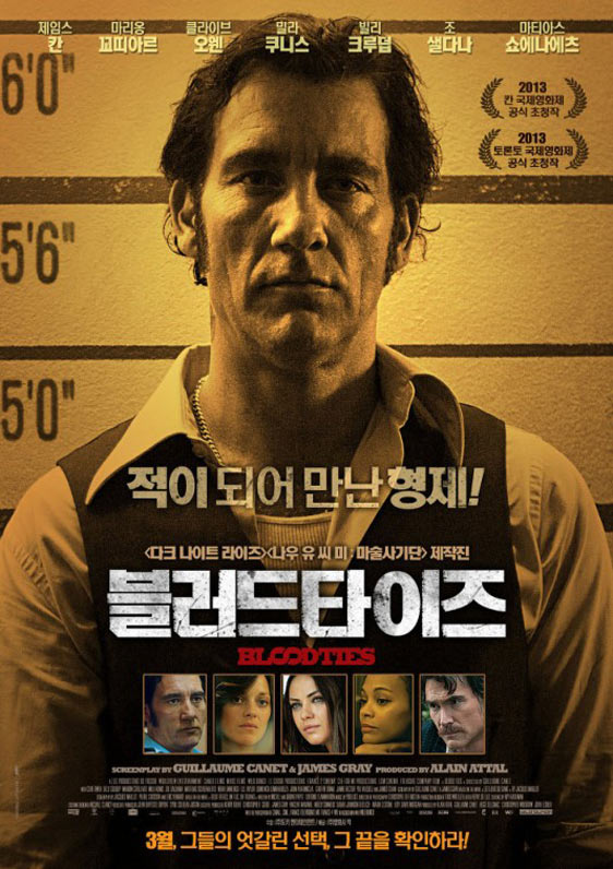 Blood Ties Poster #11