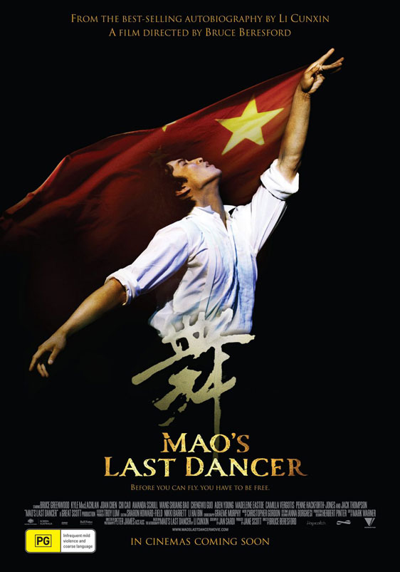 Mao's Last Dancer Poster #2
