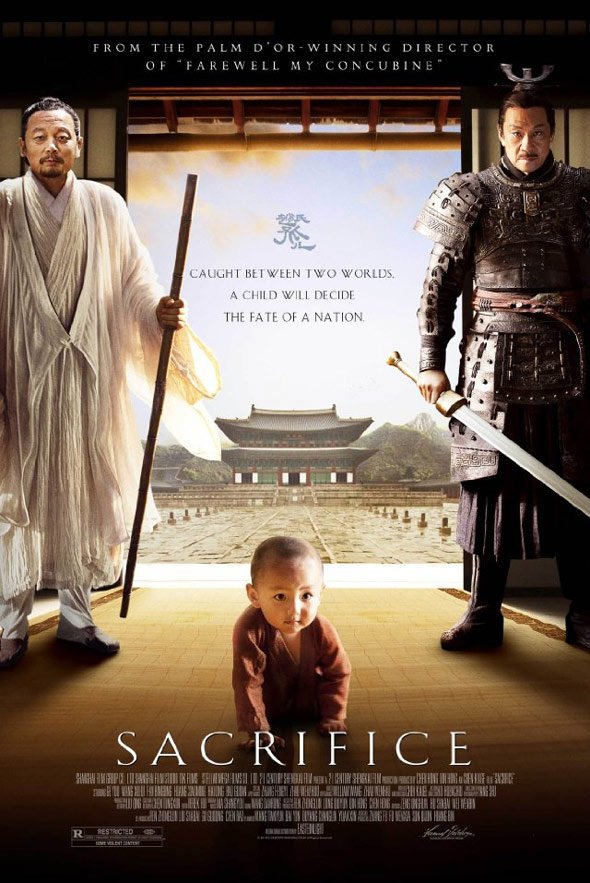 Sacrifice Poster #2
