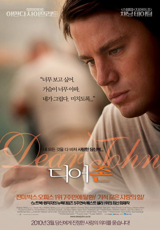 Dear John Poster #3