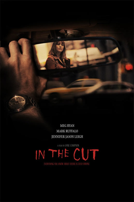 In the Cut Poster #1