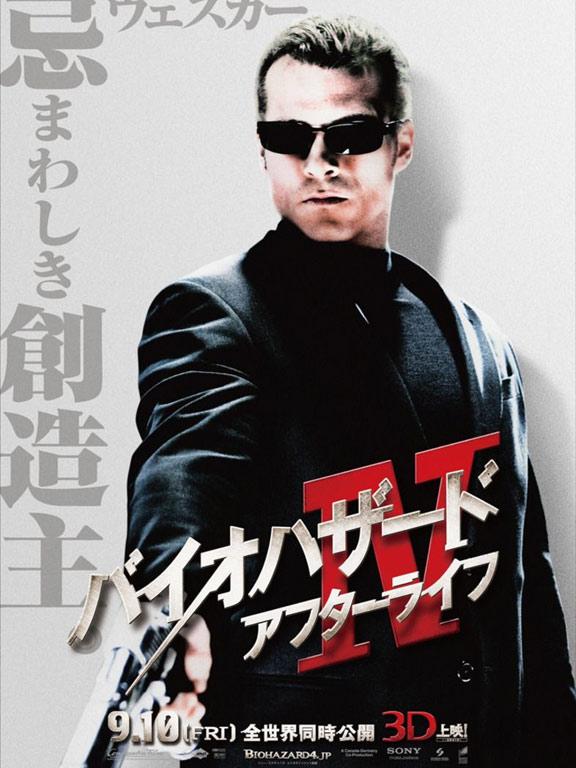 Resident Evil: Afterlife Poster #10