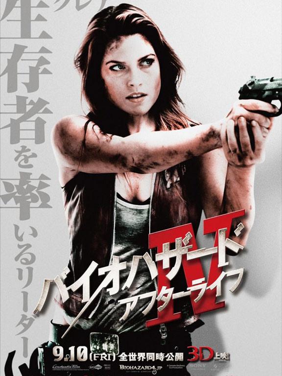 Resident Evil: Afterlife Poster #7
