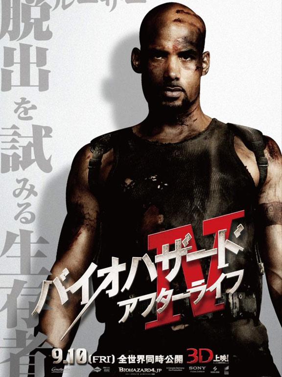 Resident Evil: Afterlife Poster #8