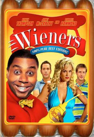 Wieners Poster #1