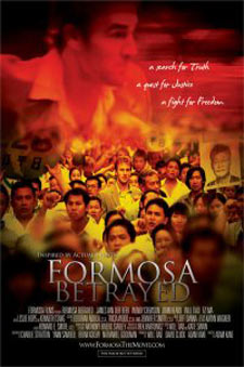 Formosa Betrayed Poster #3