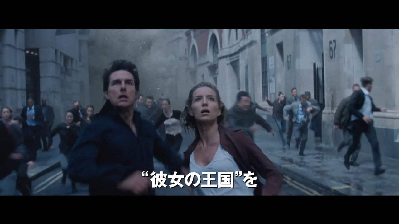 The Mummy International Trailer (2017) Screen Capture