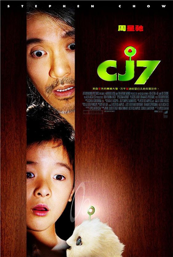 CJ7 Poster #4