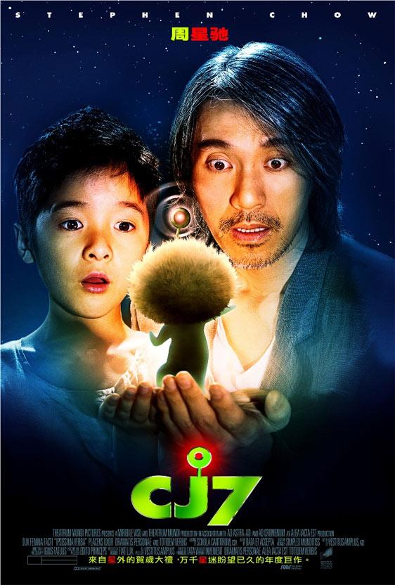 CJ7 Poster #6
