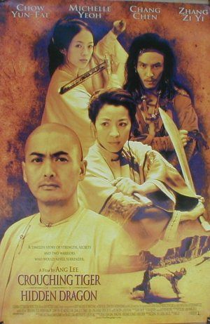 Crouching Tiger, Hidden Dragon Poster #4