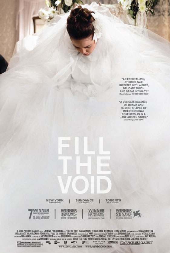 Fill the Void Poster #1