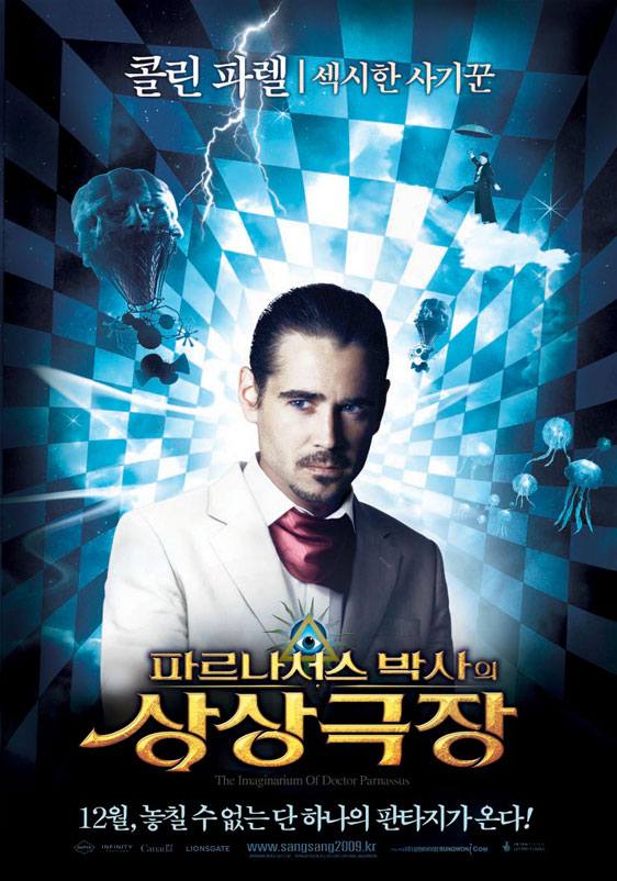 The Imaginarium of Doctor Parnassus Poster #20