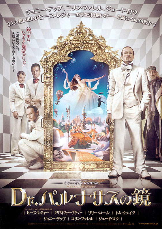 The Imaginarium Of Doctor Parnassus Andrew Garfield The Imaginarium of Doc...