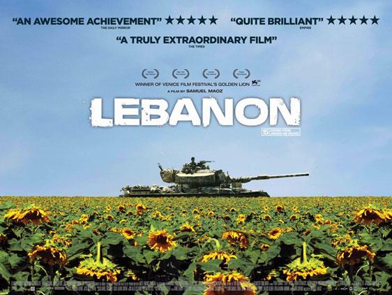 Lebanon (Levanone) Poster