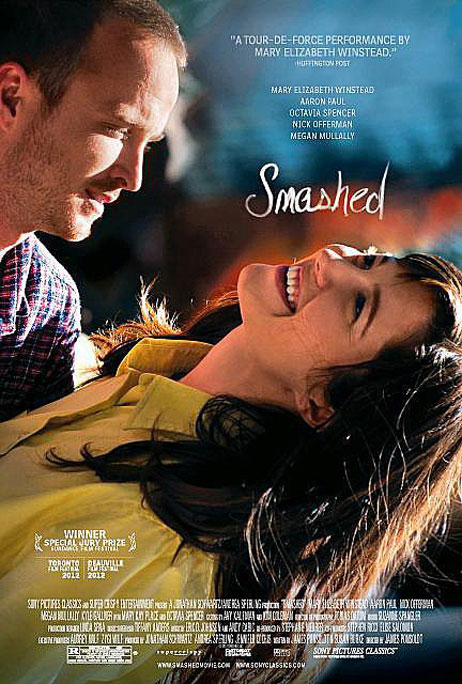Smashed Poster #1
