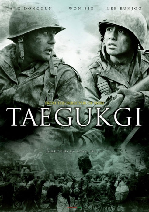 Tae Guk Gi: The Brotherhood of War Poster