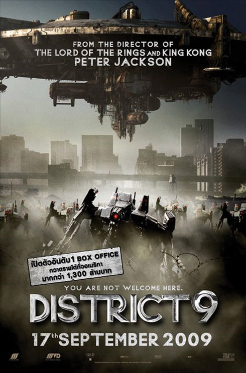 District 9 Poster #14
