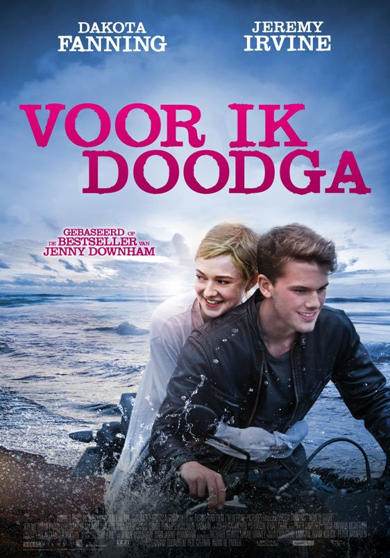Now is Good Poster #2