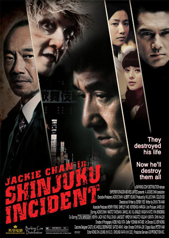 Shinjuku Incident Poster #1