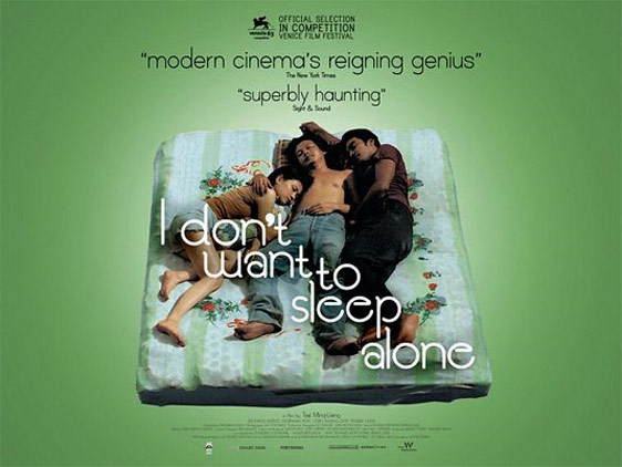 I Don't Want to Sleep Alone Poster #2