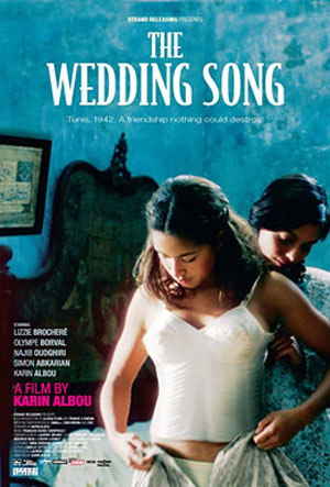 The Wedding Song Poster #2