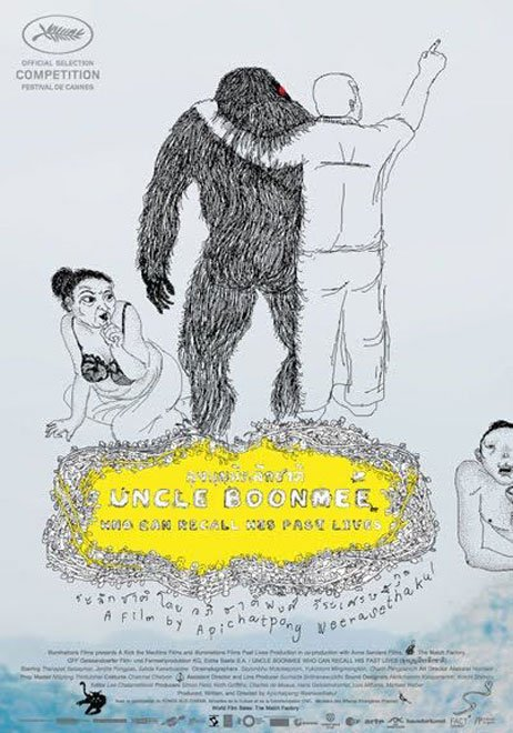 Uncle Boonmee Who Can Recall His Past Lives Poster #2