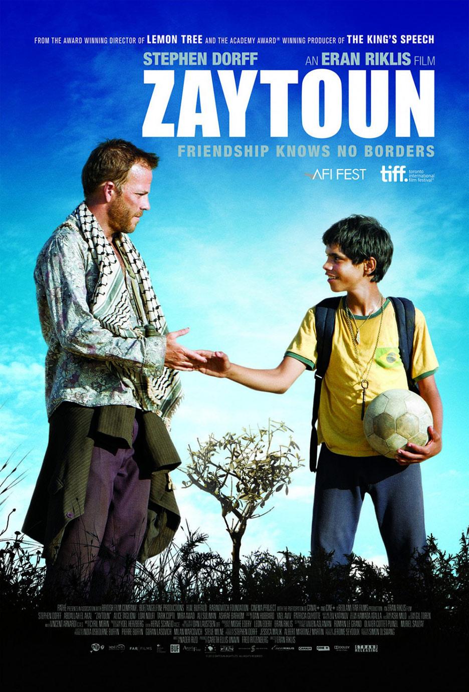 Zaytoun Poster #2