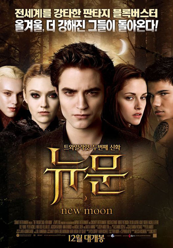 The Twilight Saga: New Moon Poster #18