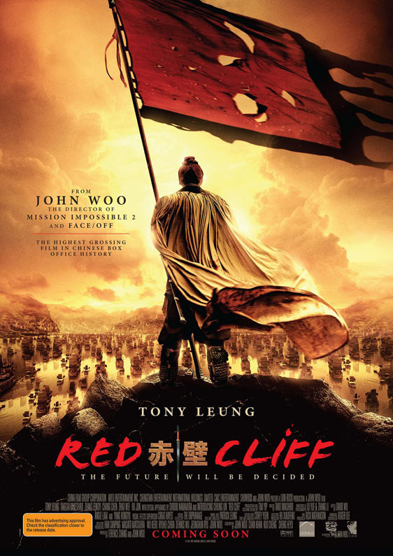 Red Cliff Poster #11