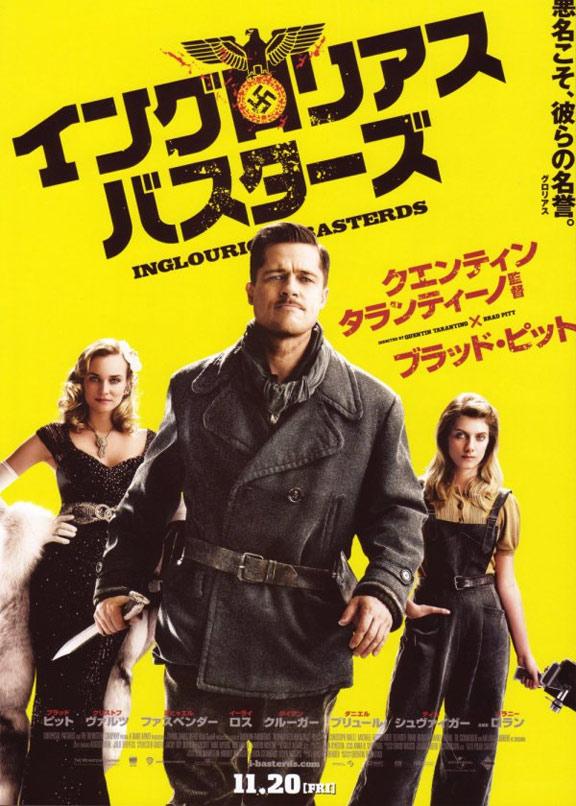 Inglourious Basterds Poster #24