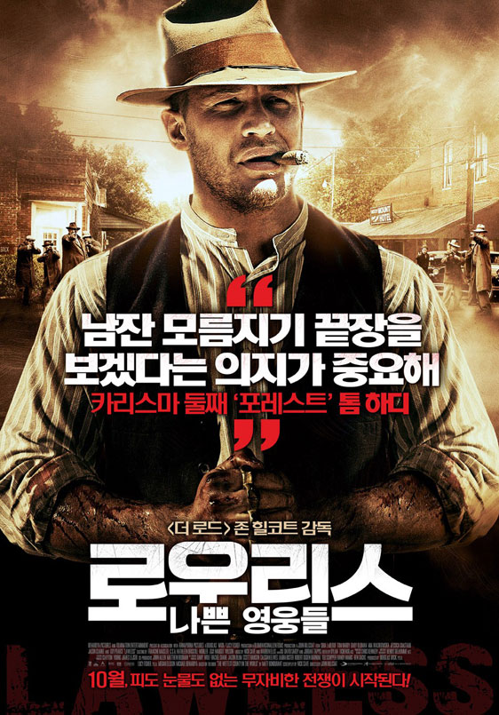 Lawless Poster #14