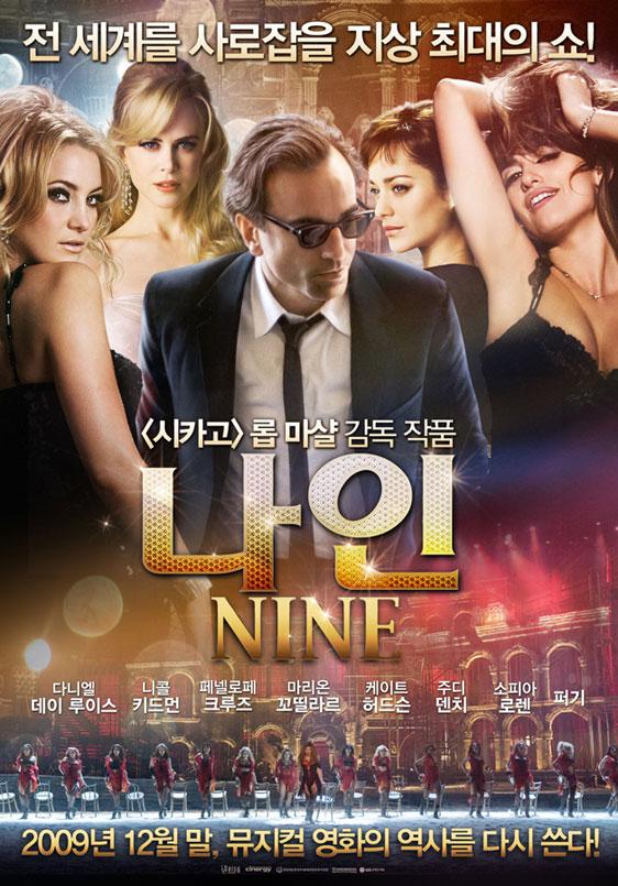 Nine Poster #12
