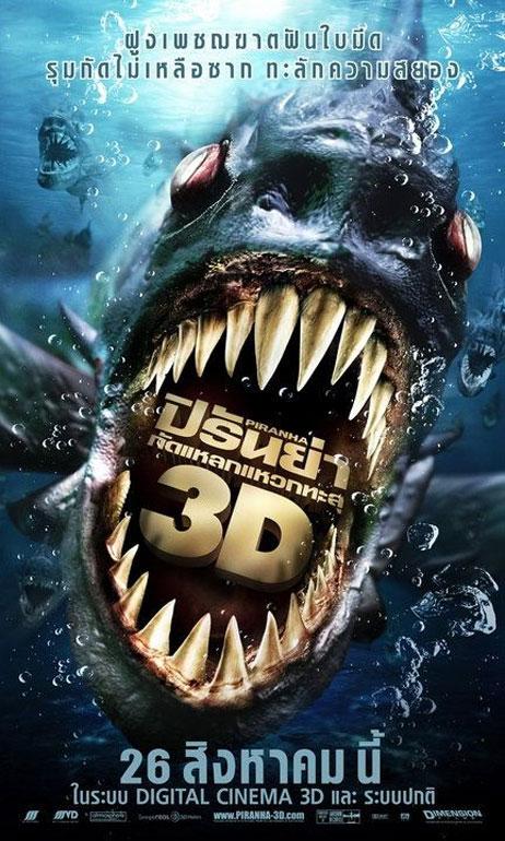 Piranha 3D Poster #7