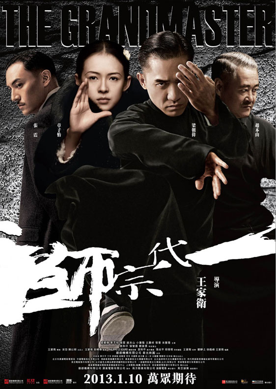 The Grandmaster Poster #3