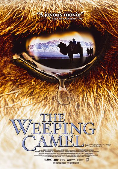 The Story of the Weeping Camel Poster #1