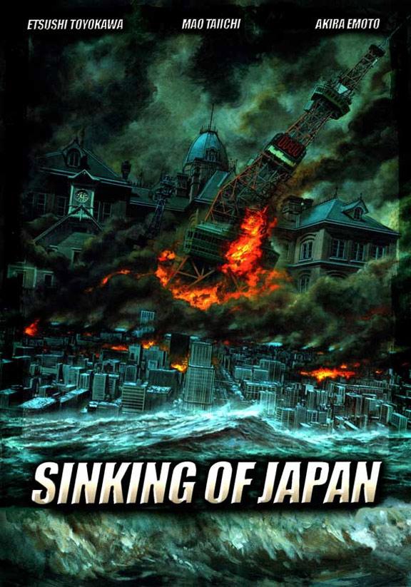 Japan Sinks Poster