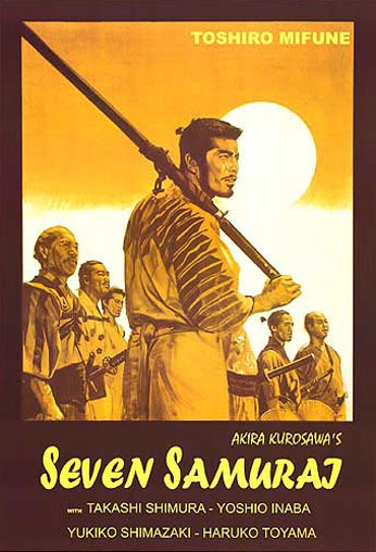 The Seven Samurai (Shichinin no samurai) Poster #2