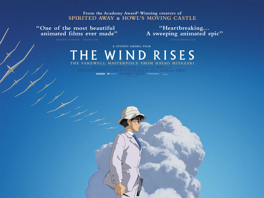 The Wind Rises Poster #6