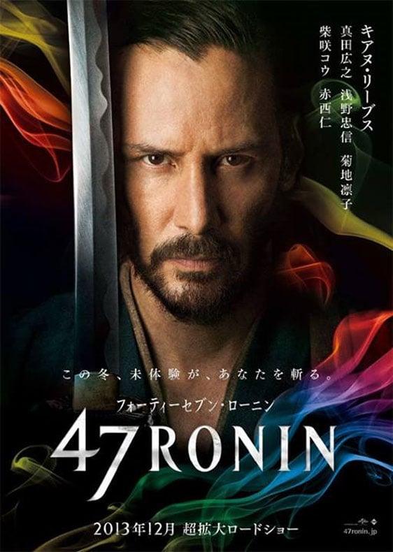 47 Ronin Poster #5