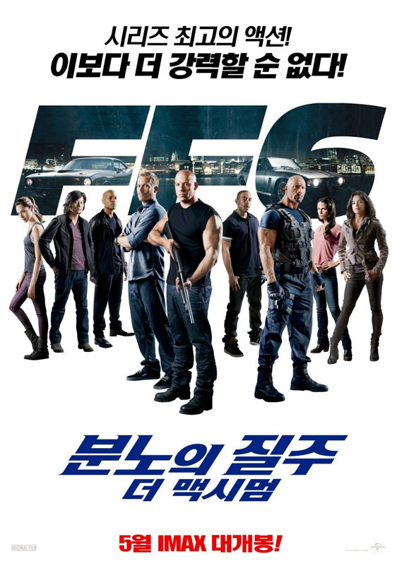 Fast & Furious 6 Poster #7