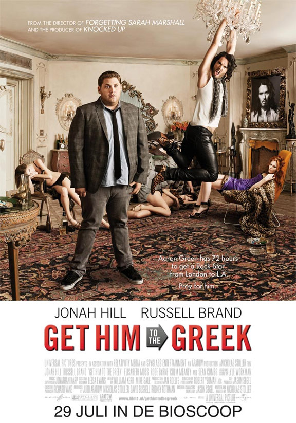 Get Him to the Greek Poster #2