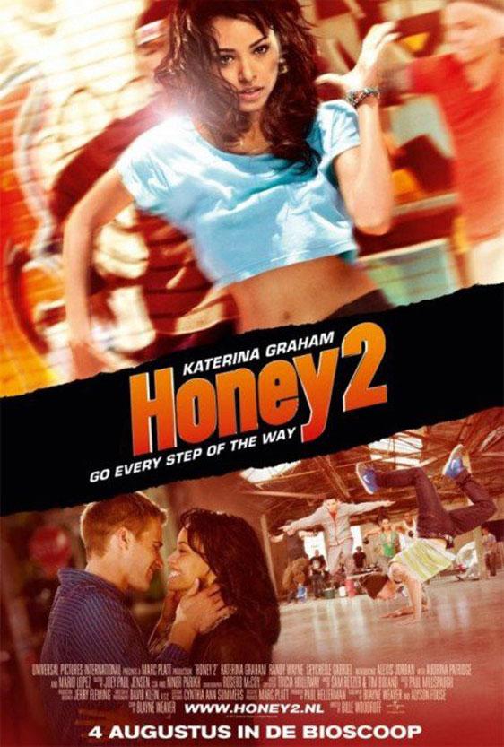 Honey 2 Poster #1